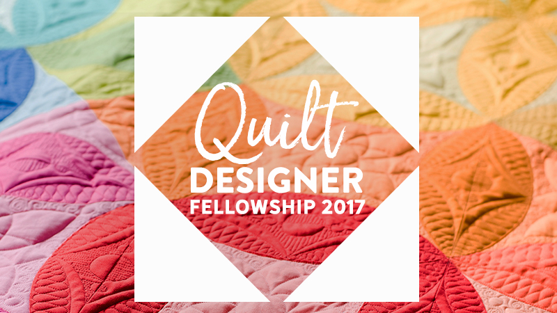 Craftsy's 2017 Quilt Designer Fellowship